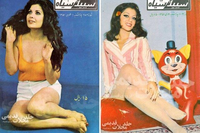 moda-femenina-iran-anos-70-antes-revolucion-islamica (5)