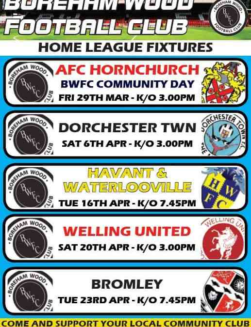 REMAINING HOME FIXTURES OF THE 2012/13 SEASON