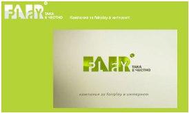 fairplay-btv