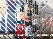 Най-интересното в Интернет от есенните месеци на 2016 – според Marketing Creative Lab