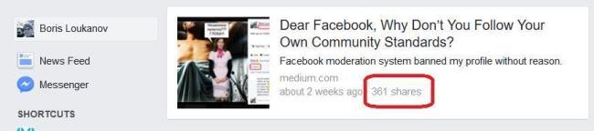 борис луканов facebook ban