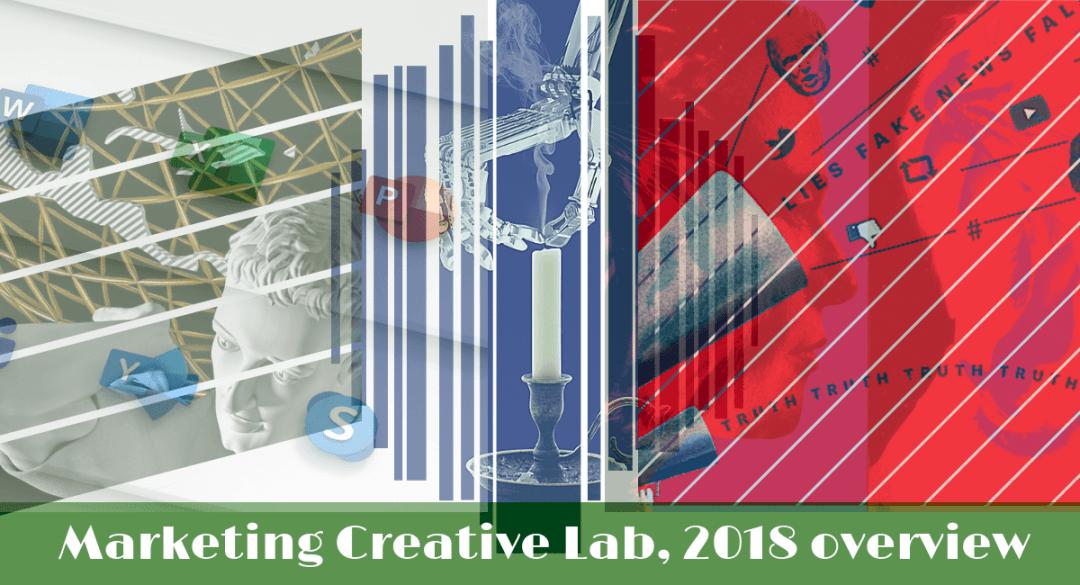 Какво ме впечатли в интернет пространството през 2018 – най-интересните теми, статии и уеб ресурси от изминалата година