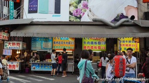 Street Food at 一中商圈