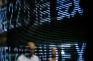 Borsa Demo Hesap Açma