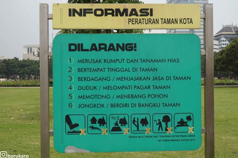 Peraturan Taman Kota
