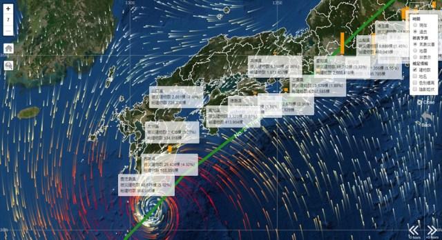 P1 横浜国大などの研究グループが開発した被害予測システム「cmap.dev」の2018年台風24号の画面 - ICT・AIによる被害推計システム開発、続々…
