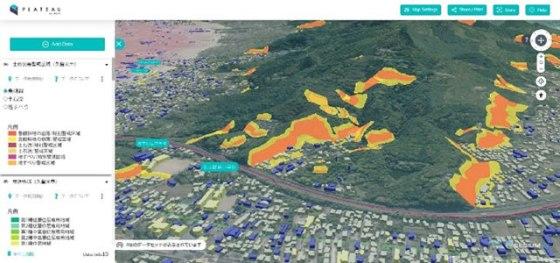 災害リスク「久留米市の土砂災害警戒区域」