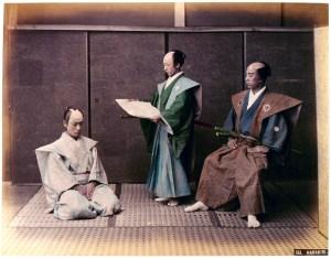 The Real Samurai in The 19 Century (1)