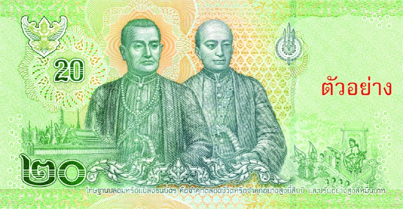 https://i2.wp.com/www.bot.or.th/Thai/AboutBOT/Activities/PublishingImages/Banknote/B20_S17_B.jpg?w=817&ssl=1