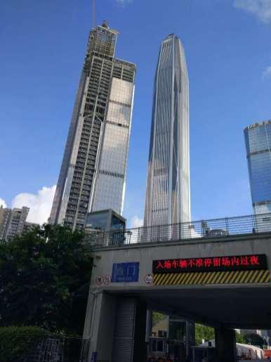 Shenzhen Towers
