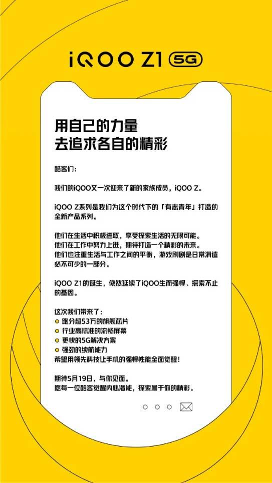 IGOO-Z1-MEDIATEK-DIMENSITY-1000+_ANTUTU
