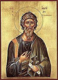 Sfintul Apostol Andrei