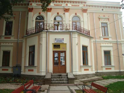 Mediateca Botosani