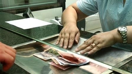credit, banca, stiri, botosani, imprumut, ghiseu bancar