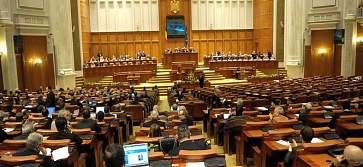 parlament, stiri, botosani, camera deputatilor, senat