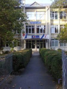liceul pedagogic botosani