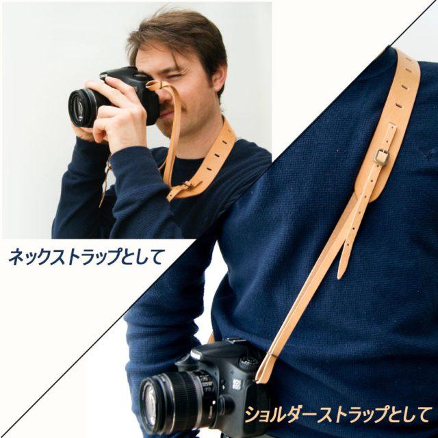 斜め掛けできるカメラストラップ,ナチュラルカラーのカメラストラップ