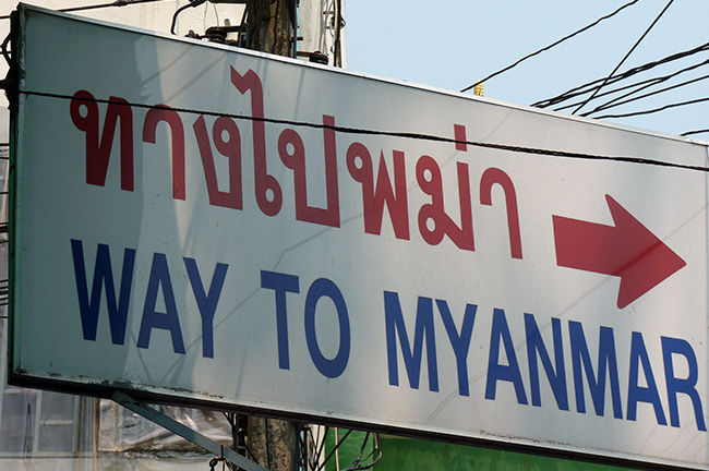 Mae Sai - way to Myanmar