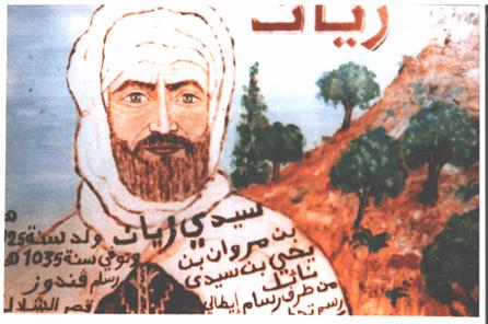 سيدي زيان بن مروان بن يحيى بن سيدي نايل الإدريسي الحسني ..