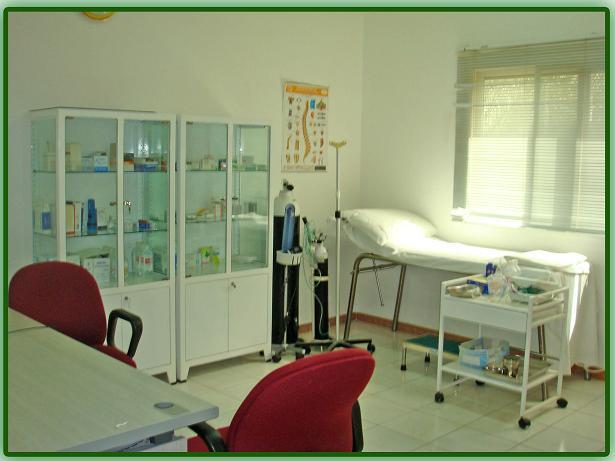 *إعلان عن إفتتاح عيادة طبية
