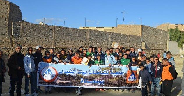 دورة جمعية نشاطات بيت الشباب لكرة القدم