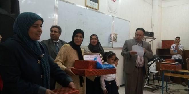 حفل بمناسبة 16 افريل في مؤسسة طارق بن زياد