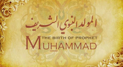 دعوة الى حضور نشاطات بمناسبة المولد بمسجد صلاح الدين لكدات بوسعادة