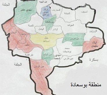 وزير الداخلية نور الدين بدوي يتحدث من جديد عن قرب الإعلان عن ولايات الهضاب العليا المنتدبة: