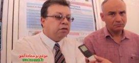 كلمة السيد الوالي حاج مقداد عقب زيارته التفقدية لبلدية بوسعادة