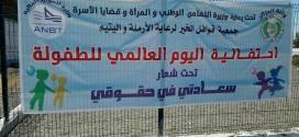 ايتام بوسعادة يلبون دعوة جمعية قوافل الخير بير توتة الجزائر