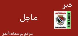 خبر عاجل .. انفجار بارود بحي مفدي زكريا ( شارع الخمسين ) يخلف ضحايا ببوسعادة