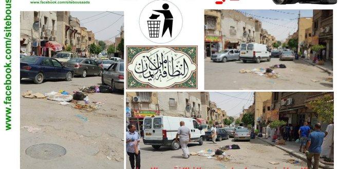 صورة و تعليق …الاوساخ في حي لومامين .. والنظافة من الايمان