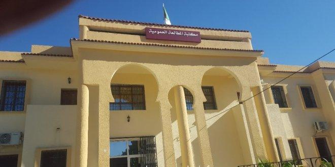 محاضرة ( الاسلوبية وتحليل الخطاب  ) بمكتبة الدلاوي عبدالقادر ببوسعادة