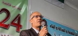 عاجل ..  بيان رئيس المجلس الشعبي البلدي لبلدية بوسعادة