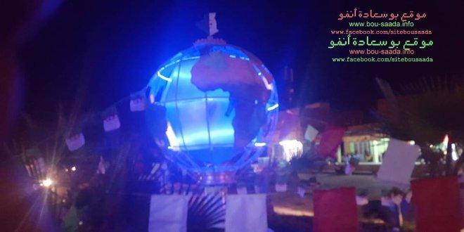 تحفة الكرة الارضية بحي 20 أوت بمناسبة ذكرى الفاتح نوفمبر