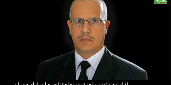 عمران لمبارك رئيس بلدية بوسعادة في حوار لجريدة النصر