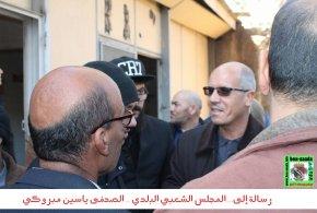 رسالة إلى…المجلس الشعبي البلدي .. الصحفى ياسين مبروكي