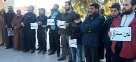 وقفة أحتجاجية بساحة مسجد الابراهيمي مساندة للشيخ احمد القاسيمي أثر تعرض سيارته للحرق