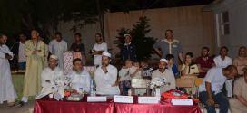 اختتام المسابقة القرآنية الاحفظ في طبعتها  الرابعة