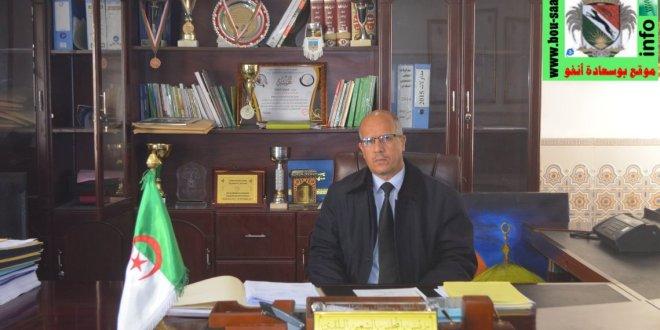 أفاق تنموية لاذاعة الجزائر من مسيلة تستضيف رئيس بلدية بوسعادة عمران لمبارك