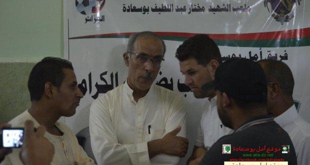 ادارة الموقع تهنىء إسماعيل ديلمي  عن الأفلان بمقعد مجلس الأمة عن ولاية المسيلة.
