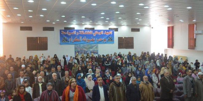 جمعية الارشاد والاصلاح ببوسعادة تحتفل بمناسبة يوم الشهيد وبذكراها التأسيسية
