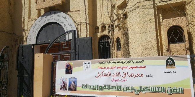 أفتتاح معرضا تاريخيا بمناسبة يوم التراث بمتحف ناصر الديني ديني ببوسعادة