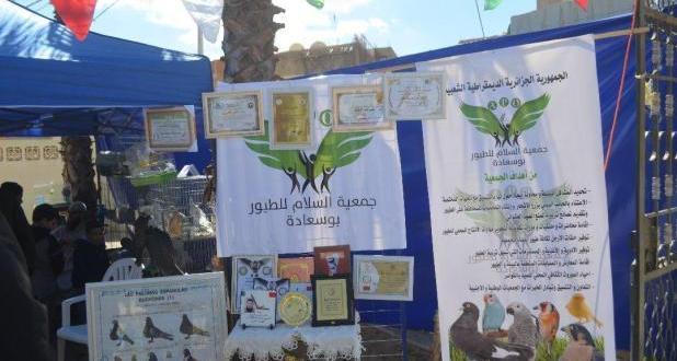 جمعية احباب مدينة بوسعادة تفتتح معرضها  الثالث للنباتات والازهار المنزلية بحديقة الوئام ببوسعادة