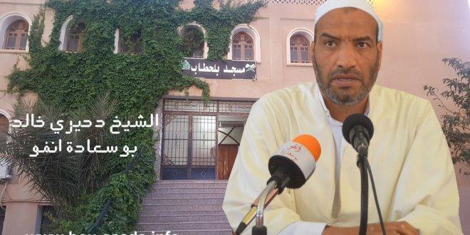 فيديو .. من قصص القران.بقرة بنو اسرائيل.الشيخ خالد دحيري