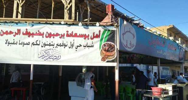 بوسعادة تقدم موائد شهية لعابري السبيل  بفضل جهود الجمعيات والمحسنيين خلال شهر رمضان