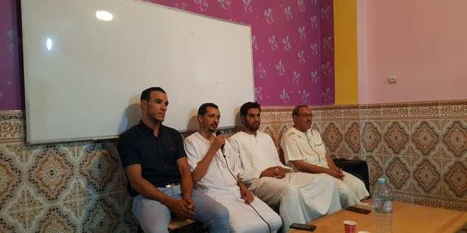 جمعية الارشاد والإصلاح مكتب بوسعادة تقيم لقاء تغافر في ثاني ايام عيد الاضحى المبارك