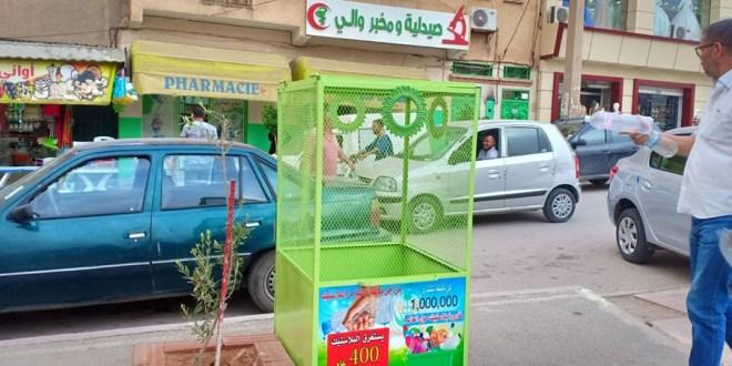 جمعية أحباب مدينة السعادة تثبت حاويات لجمع القارورات البلاستكية ببعض النقاط ببوسعادة
