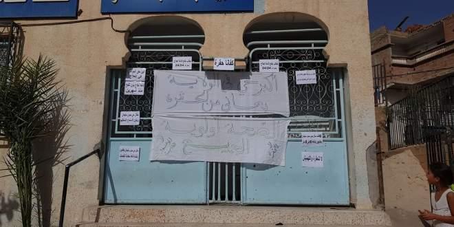 سكان حي سيدي سليمان ببوسعادة في وقفة احتجاجية lطالبين بأنشاء مؤسسة أستشفائية