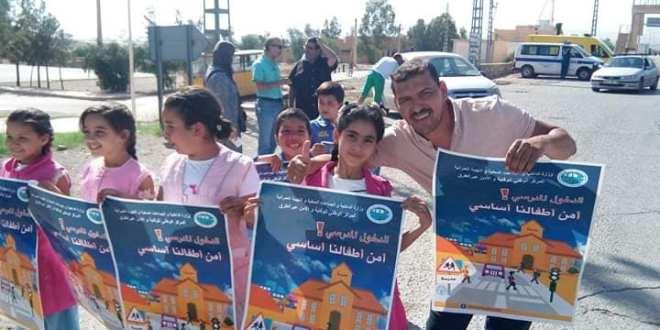 أولاد سيدي ابراهيم … الحملة التحسيسية للوقاية من حوداث المرور